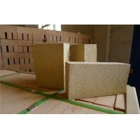 Buy cheap Ceramic Industrial Insulating Fire Brick Refractories Bricks Al2O3 56% from Wholesalers