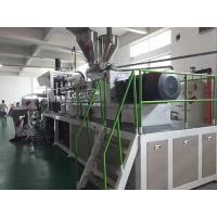Wholesale Automatic Transparent PET Sheet Production Line High Efficiency With Single Screw Extruder from china suppliers