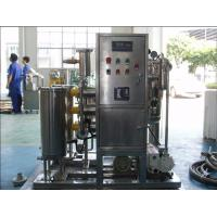 Wholesale KYJ Fire-resistant oil purifier/Fire-Resistant Oil Dehydrator from china suppliers
