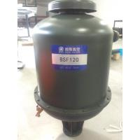Wholesale High Volume BSF120 Oil Mist Filter , Oil Rotary Vacuum Pump Oil Mist Eliminator Filter from china suppliers