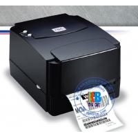 China TSC  TTP 244 Pro  ttp 225  ttp347  gk420t  gk430t T300-E USB interface direct thermal barcode printer on sale