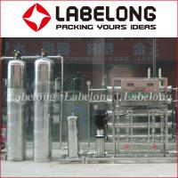 Wholesale Customized Reverse Osmosis Water Filteration System For Drinking Water Bottling Machine from china suppliers