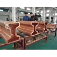 China Standard H Beam Copper Mould Tube Tubing  Customised Sizes Copper Rectangular on sale