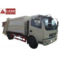 Wholesale 5CBM Waste Garbage Truck , Easy Operation Refuse Collection Truck Environment Friendly from china suppliers