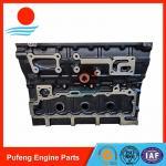 Wholesale Isuzu 4BG1 cylinder block 8-97123954-2 8-97130328-4 from china suppliers