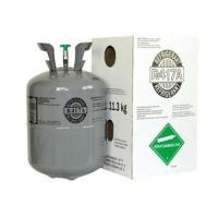 Wholesale R417a refrigerant gas 60L/800L refillable cylinder from china suppliers