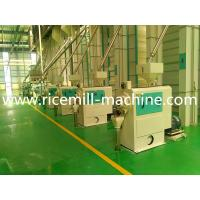 Wholesale 30-45 KW Big Output 5TPH Rice Whitener THNS5500 With Air Inlet from china suppliers