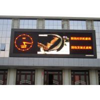 Buy cheap High Definition IP65 3x5m Outdoor Street High Way Building Advertiding LED from wholesalers