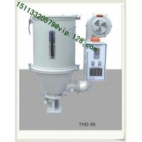 Wholesale Made in China White Color Standard Hopper Dryer OEM Producer from china suppliers