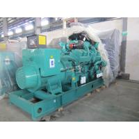 China Universal Heavy Duty Diesel Power Generator Set Capacity 800KVA Standby Generator on sale