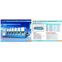 China TY-E06S2/DLD EVA Injection Moulding Machine on sale