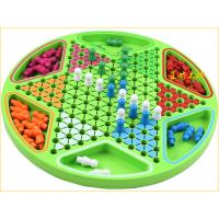 Buy cheap Wooden math educational toys for children from wholesalers