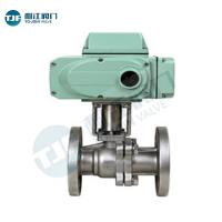 China ASME 150LB SS304 Ball Valve of Petrol Chemical Valve with Electric Actuator on sale