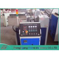 China High Efficient Plastic Extruder Machine For PE / PP Soft PVC Profile Small Capacity on sale