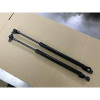 Buy cheap Rear Liftgate Tailgate Door Hatch Trunk Lift Supports Shocks Struts Fits Le from wholesalers
