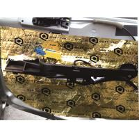 Buy cheap Custom Made 2mm Butyl Rubber Sound Deadening For Cars Good Stickiness from Wholesalers