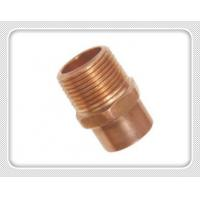 Wholesale Copper pipe fitting Adapter - FTG X M, for refrigeration and air conditioning from china suppliers