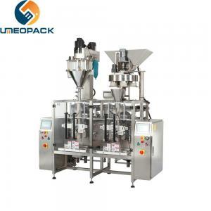 China mini multi-purpose beans grain packing machine on sale