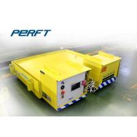 Wholesale Professional Special Ladle Transfer Car Battery Powered 1-300T Capacity from china suppliers