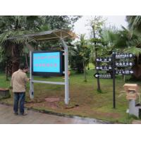 China 65inch outdoor park advertising digital signage player,IP65,High brightness,waterproof on sale