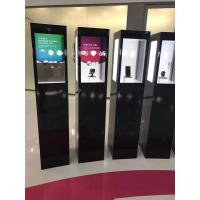 Wholesale High Brightness Transparent LCD Screen For Touch Screen Directory Kiosk from china suppliers