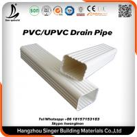 China White 5.2inch 7inch PVC Rain Gutter System For Roof Rain Drainage on sale
