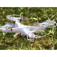 Wholesale HD Four Rotor UAV Aerial Remote Control Aircraft from china suppliers