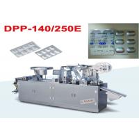Buy cheap GMP Standard Manual Blister Pack Machines Automatic Flat Type from Wholesalers
