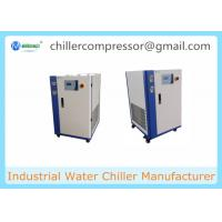 Wholesale CE Qualified Box Type 1Ton Portable Mini Glycol Water Chiller for Beer Fermenting Brewery from china suppliers