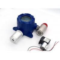 China 0.001ppm Toxic Gas Detector Arsine AsH3 Monitor With Display And Alarm on sale