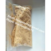 Buy cheap C24H27FN2O3 Research Chemicals Powder MPHP-2201 yellow Appearance CAS 40054-69-1 from wholesalers