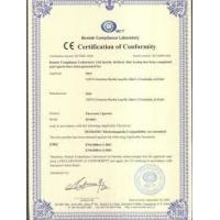 Shenzhen HaoMin Electronics Technology Co., Ltd. Certifications
