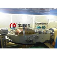 Wholesale 7.5kw 2000RPM Cable Twisting Machine 0.41 / 0.52 / 0.64mm Wire Twist Machine from china suppliers