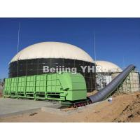 Quality Glass Coated Sewage Treatment Tank 0.25 - 0.45 Mm Coat Thickness for sale