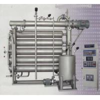 Wholesale Tube style Cone Yarn  HTHP Dyeing Machine Horizontal liquid flow form / fabric dye machine from china suppliers