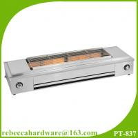 China Commercial smokeless barbecue gas grill on sale