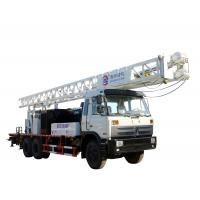 Wholesale 300 Meters Depth Rotary Drilling Rig / Borehole Drilling Machine Truck Mounted from china suppliers