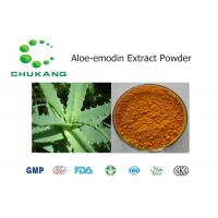 Wholesale Nature Botanical Powder / Aloe Emodin Extract Cas 481 72 1 Promote Blood Circulation from china suppliers