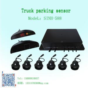 Wholesale 0.4-5m sensor detection range truckparking sensor system  Metal bumper sensor truck parking sensor from china suppliers