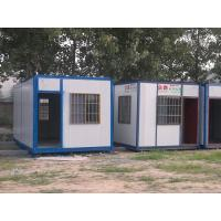 Buy cheap Steel Modular House Modular House metal structure fabricated with steel for the from wholesalers