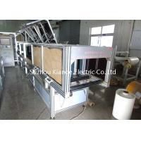 Wholesale Busway Busbar Fabrication Machine High Voltage Withstanding Test Machine from china suppliers
