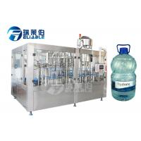 Wholesale Square PET Bottle Water Plastic Bottle Filling Machine Capping Perfect Control System from china suppliers
