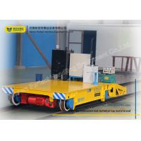 Buy cheap Motorized Heavy Duty Plant Trailer Versatile Track Carriage For Warehouse from wholesalers