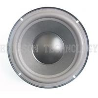 Wholesale Subwoofer 8 Inch Home Theatre Speaker Systems for Hifi home audio from china suppliers
