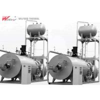 Wholesale High Temperature Thermal Oil Heater Gas Fired With Safety Monitoring Device from china suppliers