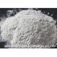 Wholesale ISO9001 Certificate Hydrated Iron Ferrous Sulfate Powder Prevent Crops From Fe from china suppliers