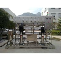 China Multi Medium Filter RO Water Treatment System For Pure Water Treatment on sale