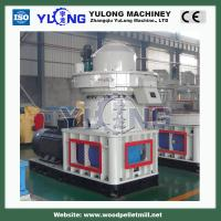 China 1.5-2 T/H YULONG bioenergy wood pellet mill / pellet machine on sale