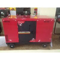 Buy cheap Soundproof Gasoline Generator from wholesalers