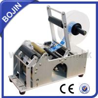 Wholesale Round Bottle Labeling Machine from china suppliers